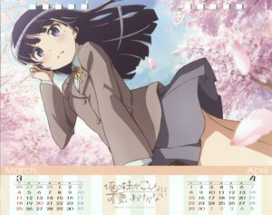 Rating: Safe Score: 30 Tags: calendar gokou_ruri ore_no_imouto_ga_konnani_kawaii_wake_ga_nai screening seifuku User: admin2