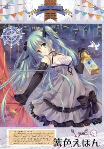 Rating: Safe Score: 48 Tags: hatsune_miku tatekawa_mako vocaloid wnb User: Twinsenzw