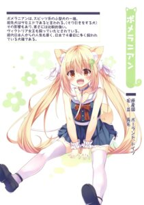Rating: Safe Score: 35 Tags: animal_ears dress inumimi tagme tail thighhighs User: kiyoe