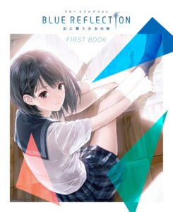Rating: Safe Score: 47 Tags: blue_reflection gust_(company) kishida_mel seifuku shirai_hinako User: blooregardo