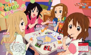 Rating: Safe Score: 13 Tags: akiyama_mio hirasawa_yui ishidate_taichi k-on! kotobuki_tsumugi tainaka_ritsu User: Radioactive