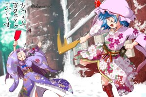 Rating: Safe Score: 10 Tags: excel_(shena) kimono patchouli_knowledge remilia_scarlet touhou User: Mr_GT