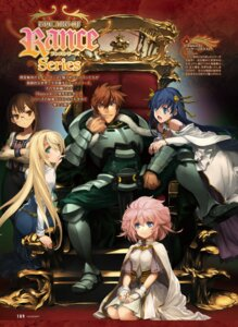Rating: Safe Score: 10 Tags: alicesoft armor megane rance_x tagme User: Twinsenzw