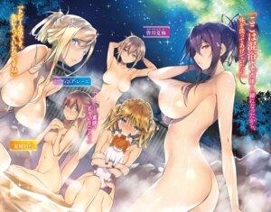 Rating: Questionable Score: 60 Tags: ass bathing censored daten_no_inugami_-slashdog-_high_school_dxd_universe kikurage naked onsen wet User: kiyoe