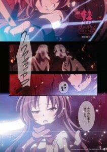 Rating: Safe Score: 4 Tags: bell's_brand izumi_bell puella_magi_madoka_magica sakura_kyouko User: Hatsukoi