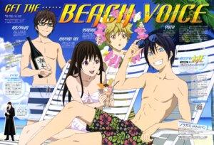 Rating: Questionable Score: 29 Tags: bikini cleavage ebisu_(noragami) iki_hiyori kazuma_(noragami) megane noragami sake swimsuits tokuoka_kouhei yato yukine User: drop