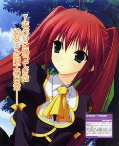 Rating: Safe Score: 7 Tags: fixme izumi_sora stellar_theater stitchme suzuhira_hiro User: admin2