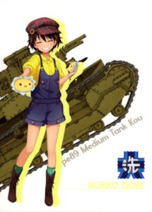 Rating: Safe Score: 6 Tags: girls_und_panzer isobe_noriko overalls tagme User: drop