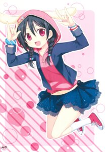 Rating: Safe Score: 40 Tags: korie_riko love_live! mujin_shoujo see_through yazawa_nico User: Twinsenzw