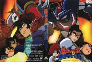 Rating: Safe Score: 3 Tags: getter_robo male mecha User: Radioactive