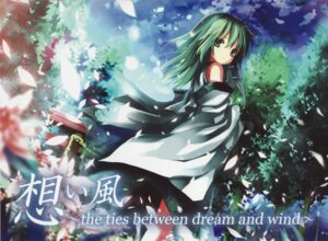 Rating: Safe Score: 19 Tags: earl_grey kochiya_sanae screening shino_(eefy) touhou User: reiserFS