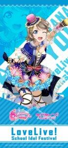Rating: Safe Score: 8 Tags: garter love_live!_school_idol_festival love_live!_sunshine!! tagme thighhighs watanabe_you User: saemonnokami
