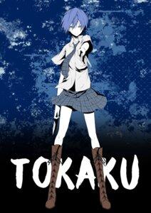Rating: Safe Score: 23 Tags: akuma_no_riddle azuma_tokaku seifuku vice_(kuronekohadokoheiku) weapon User: saemonnokami