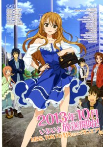 Rating: Safe Score: 35 Tags: dress golden_time kaga_kouko User: drop