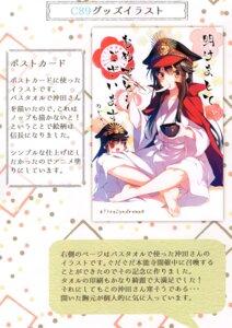 Rating: Questionable Score: 4 Tags: demon_archer fate/grand_order toosaka_asagi User: Radioactive