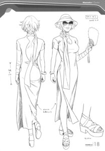 Rating: Safe Score: 8 Tags: character_design momoko_(shangri-la) monochrome range_murata shangri-la sketch trap User: Share