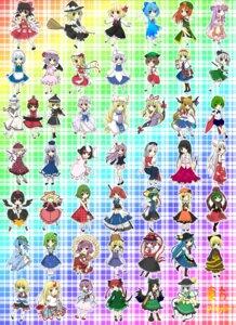 Rating: Safe Score: 17 Tags: aki_minoriko alice_margatroid animal_ears chen cirno dress flandre_scarlet fujiwara_no_mokou hakurei_reimu hinanawi_tenshi hong_meiling horns hoshiguma_yuugi houraisan_kaguya ibuki_suika inaba_tewi izayoi_sakuya kaenbyou_rin kagiyama_hina kamishirasawa_keine kawashiro_nitori kazami_yuuka kirisame_marisa kochiya_sanae komeiji_koishi komeiji_satori konpaku_youmu kurodani_yamame letty_whiterock lunasa_prismriver lyrica_prismriver maid medicine_melancholy merlin_prismriver mizuhashi_parsee moriya_suwako mystia_lorelei nagae_iku onozuka_komachi patchouli_knowledge reisen_udongein_inaba reiuji_utsuho remilia_scarlet rumia saigyouji_yuyuko sakura_(artist) shameimaru_aya shanghai shikieiki_yamaxanadu su-san thighhighs touhou wings wriggle_nightbug yagokoro_eirin yakumo_ran yakumo_yukari yasaka_kanako User: charunetra