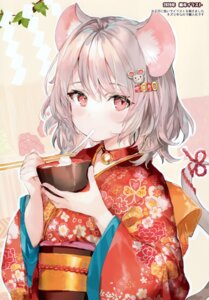 Rating: Safe Score: 52 Tags: animal_ears kimono momoko_(momopoco) sashimi_necoya User: Arsy