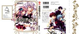 Rating: Safe Score: 3 Tags: asagi_seiran barajou_no_kiss higa_kaede kurama_mutsuki shouoto_aya tenjou_mitsuru yamamoto_anise User: melfra