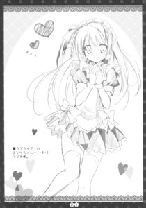 Rating: Safe Score: 17 Tags: korie_riko love_live! minami_kotori monochrome mujin_shoujo sketch thighhighs User: Twinsenzw