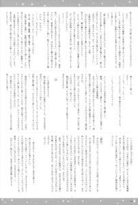Rating: Safe Score: 5 Tags: hentai_ouji_to_warawanai_neko monochrome text User: Twinsenzw