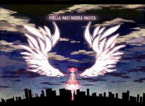 Rating: Safe Score: 17 Tags: kaname_madoka met-tha puella_magi_madoka_magica wings User: KerrigN