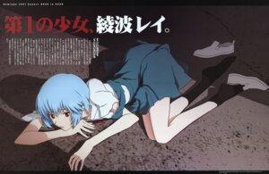 Rating: Safe Score: 9 Tags: ayanami_rei ishihama_masashi neon_genesis_evangelion seifuku User: vita