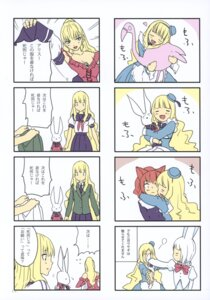 Rating: Safe Score: 7 Tags: 4koma alice alice_in_wonderland cheshire_cat fancy_fantasia march_hare queen_of_hearts ueda_ryou white_rabbit User: fireattack