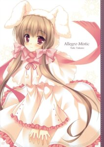Rating: Safe Score: 31 Tags: allegro_mistic animal_ears takano_yuki User: admin2