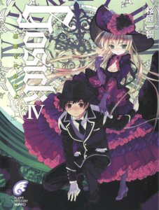 Rating: Safe Score: 29 Tags: dress gosick kujo_kazuya lolita_fashion takeda_hinata victorica_de_broix User: Radioactive