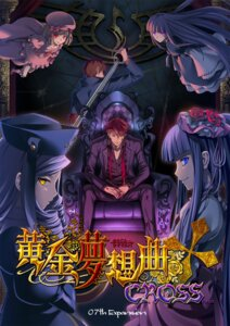 Rating: Safe Score: 14 Tags: 07th_expansion black_battler blood dlanor_a_knox frederica_bernkastel furudo_erika lambdadelta sword umineko_no_naku_koro_ni willard_h_wright User: 1z2x1z
