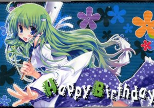 Rating: Safe Score: 16 Tags: happy_birthday kochiya_sanae maruchan scanning_dust touhou User: fireattack
