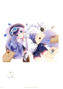 Rating: Safe Score: 6 Tags: gochuumon_wa_usagi_desu_ka? koi User: kiyoe