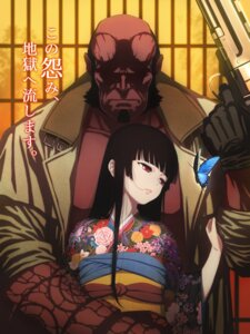 Rating: Safe Score: 32 Tags: crossover enma_ai gun hellboy hellboy_(comic) horns jigoku_shoujo kiki_(uxoia) kimono User: charunetra