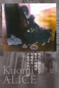 Rating: Safe Score: 9 Tags: koyama_hirokazu kuonji_alice mahou_tsukai_no_yoru type-moon User: nicky_008