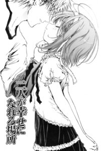 Rating: Safe Score: 10 Tags: monochrome shiawase_1500 shiawase_manjuu User: petopeto