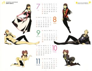 Rating: Safe Score: 16 Tags: amagi_yukiko bikini calendar cleavage dress kujikawa_rise megaten pantyhose persona persona_4 seifuku sogabe_shuuji swimsuits tatsumi_kanji thighhighs User: Radioactive
