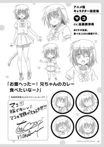 Rating: Safe Score: 1 Tags: alice_or_alice_siscon_nii-san_to_futago_no_imouto character_design chibi expression mako_(alice_or_alice) monochrome tail User: yoyokirby