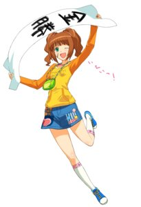 Rating: Safe Score: 5 Tags: a1 initial-g takatsuki_yayoi the_idolm@ster User: Radioactive