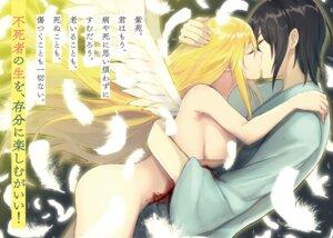 Rating: Questionable Score: 16 Tags: blood censored naked tagme wings yuunagi User: kiyoe