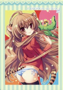 Rating: Questionable Score: 35 Tags: aisaka_taiga an_an_wanco animal_ears inko-chan inugahora_an pantsu shimapan tail thighhighs toradora! User: fireattack