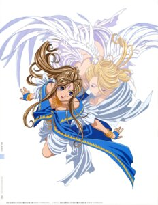 Rating: Safe Score: 19 Tags: ah_my_goddess belldandy holy_bell matsubara_hidenori User: Radioactive