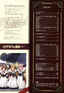 Rating: Safe Score: 3 Tags: katori_rea nekonyan parfait_chocolate_second_brew User: fireattack