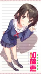Rating: Safe Score: 45 Tags: katou_megumi saenai_heroine_no_sodatekata seifuku User: leechunkeat
