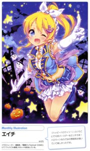 Rating: Safe Score: 28 Tags: ayase_eli ech halloween love_live! User: drop