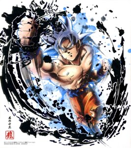 Rating: Safe Score: 8 Tags: dragon_ball dragon_ball_super son_goku User: drop