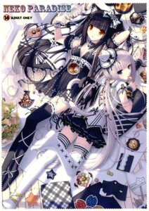 Rating: Safe Score: 164 Tags: animal_ears chocola lolita_fashion neko_works nekomimi sayori tail thighhighs vanilla User: midzki