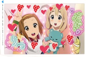 Rating: Safe Score: 31 Tags: k-on! kotobuki_tsumugi maruki_nobuaki overfiltered tainaka_ritsu User: Radioactive