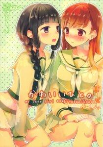 Rating: Safe Score: 20 Tags: kantai_collection kitakami_(kancolle) ooi_(kancolle) seifuku tagme yuri User: Radioactive