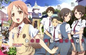 Rating: Safe Score: 17 Tags: ishii_akiharu maeda_atsuhiro miyamoto_konatsu okita_sawa sakai_wakana seifuku tanaka_taichi tari_tari User: Ravenblitz